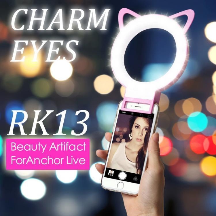 Lampa pierścieniowa selfie, oświetlenie dla wizażysty, lampy do makijażu - lampa pierścieniowa na telefon × lampa pierścieniowa efekt × lampa pierścieniowa