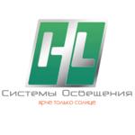 ООО «Системы Освещения»