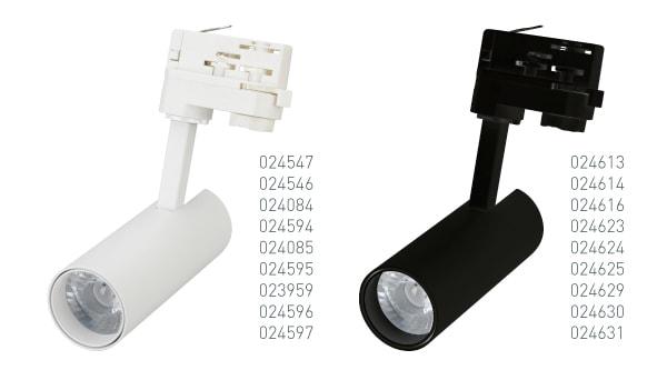трековые led светильники - трековая система светильников × трековый светильник 30w ×
