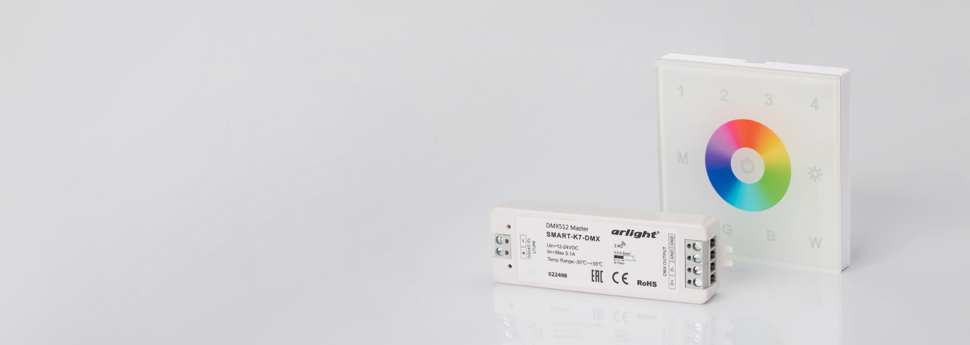 Компактное и надежное DMX-оборудование серии SMART добавит ярких моментов в жизнь любого заведения!