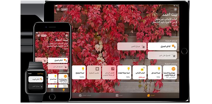 الإضاءة الذكية Koogeek: Apple HomeKit, Amazon Alexa, Google