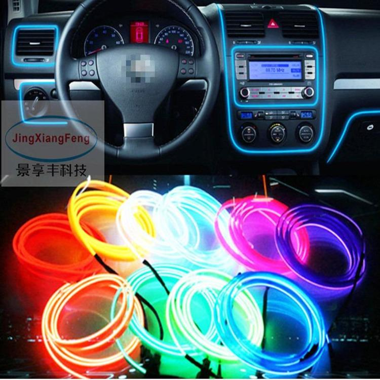 China welcome lamp Store - Decoration Light EL Wire Easy Sew Flexible Led Neon Strip 12V