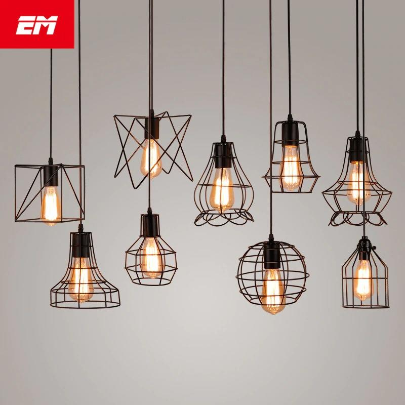 Em Lighting Modern Cage Pendant
